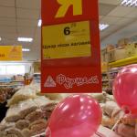 Главная задача внутренней торговли Крыма - стабилизация ценовой ситуации на товары и услуги